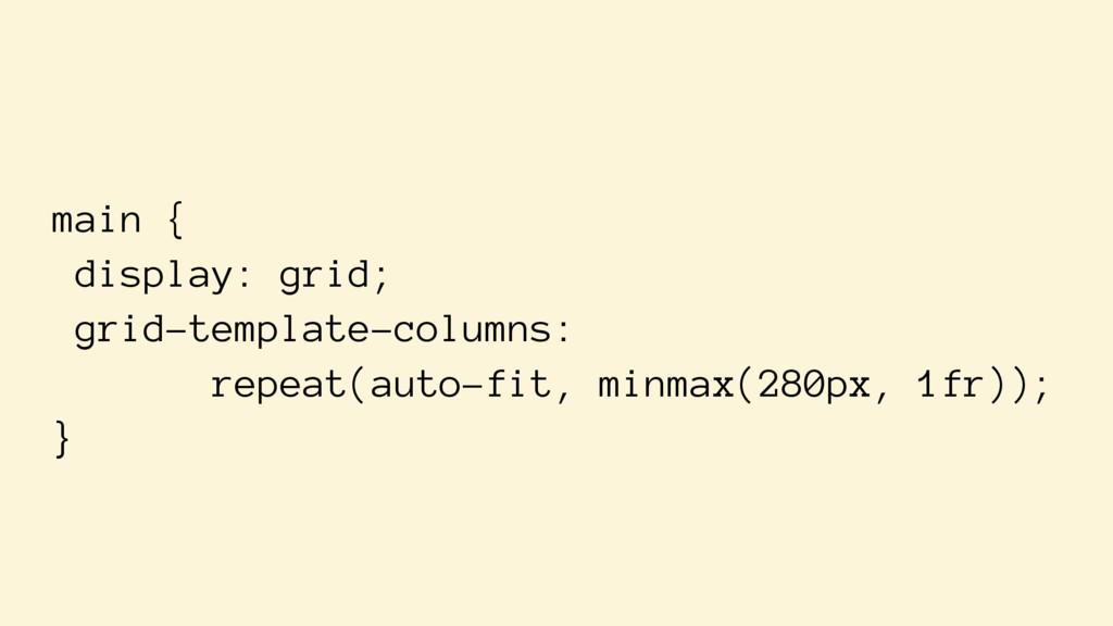 main { display: grid; grid-template-columns: re...