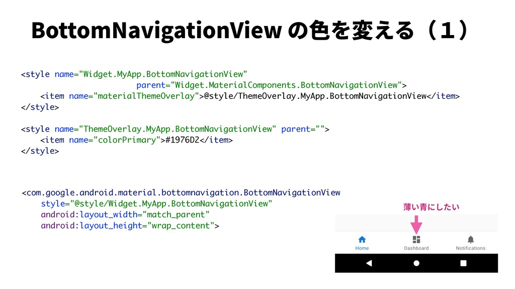 <com.google.android.material.bottomnavigation.B...