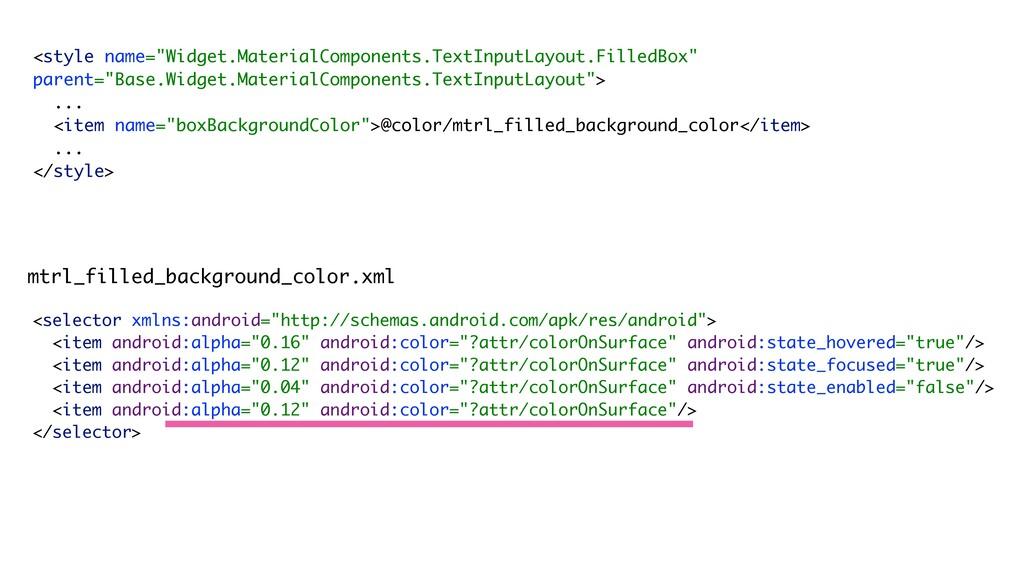 "<style name=""Widget.MaterialComponents.TextInpu..."