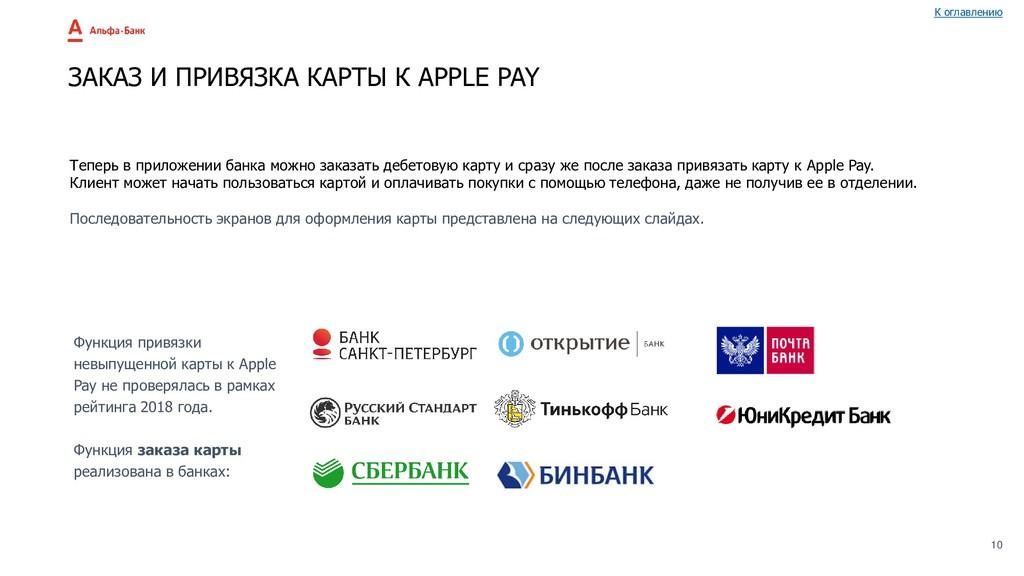 Теперь в приложении банка можно заказать дебето...