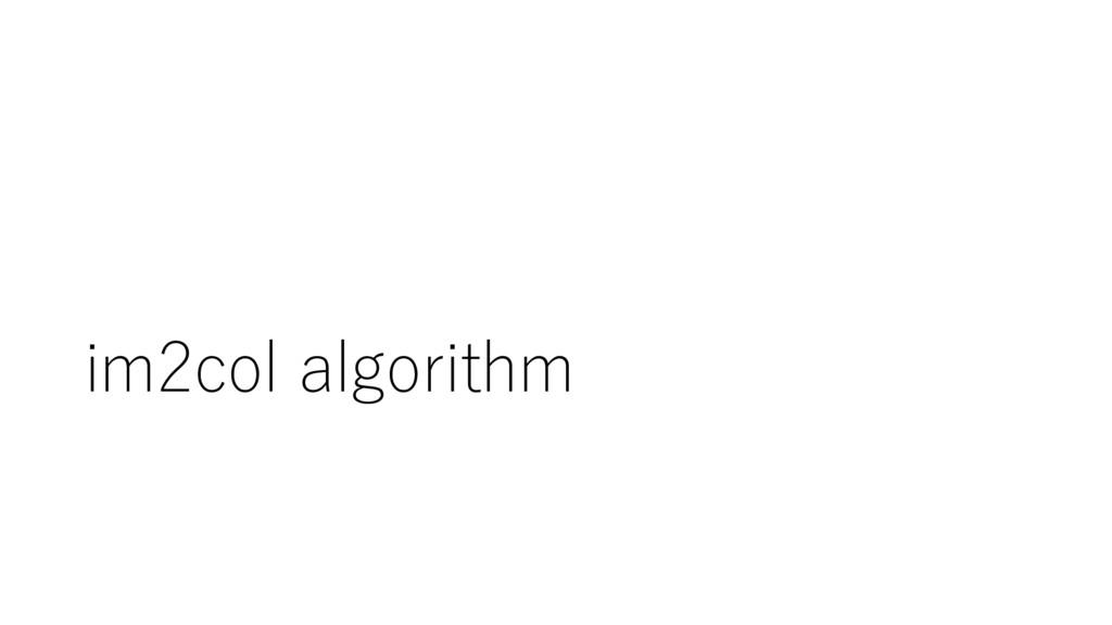 im2col algorithm