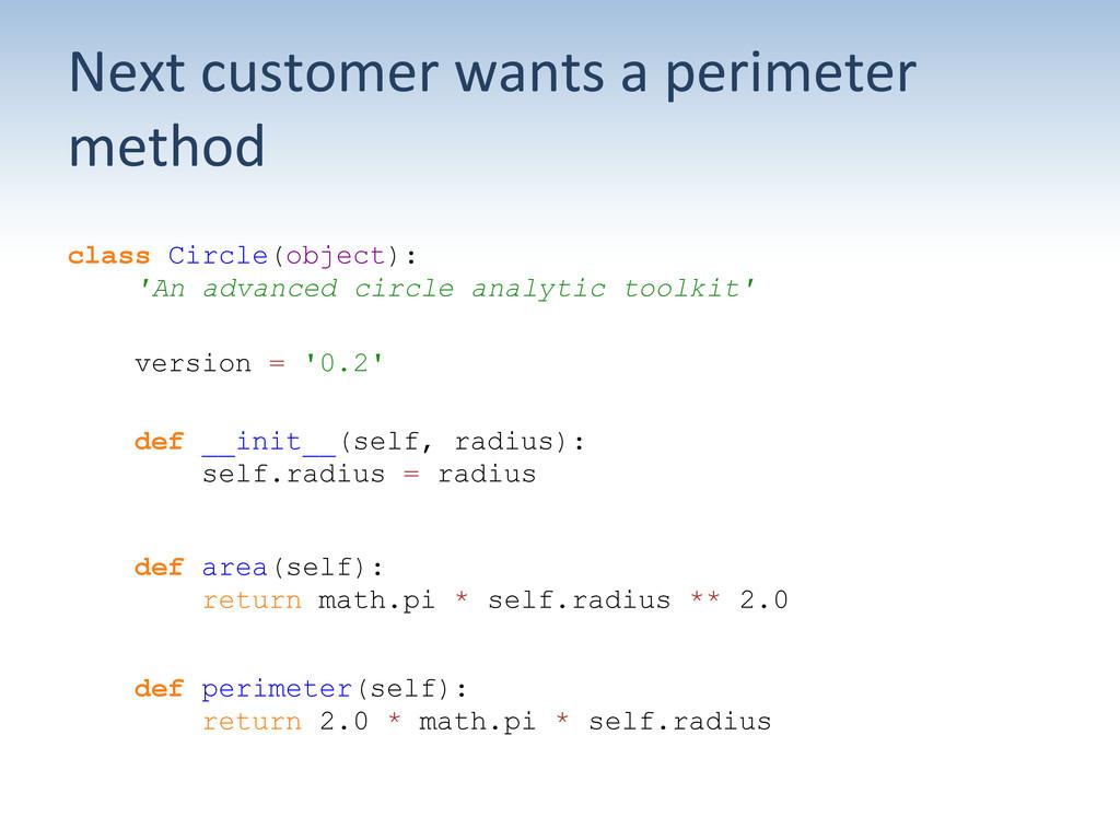 Next customer wants a perimeter ...