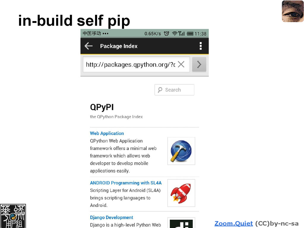 Zoom.Quiet (CC)by-nc-sa in-build self pip