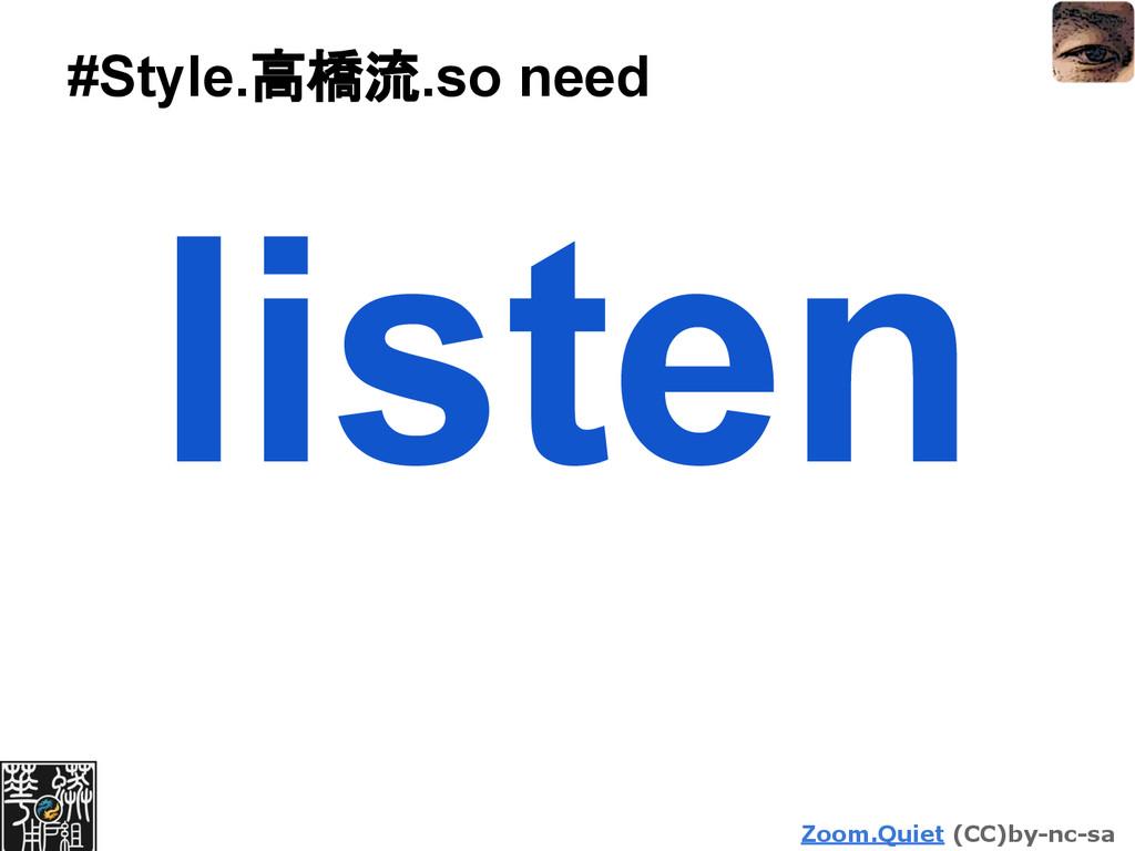 Zoom.Quiet (CC)by-nc-sa #Style.高橋流.so need list...