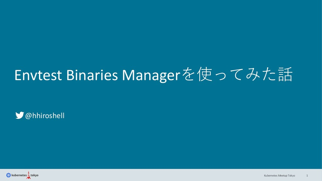 Kubernetes Meetup Tokyo Envtest Binaries Manage...