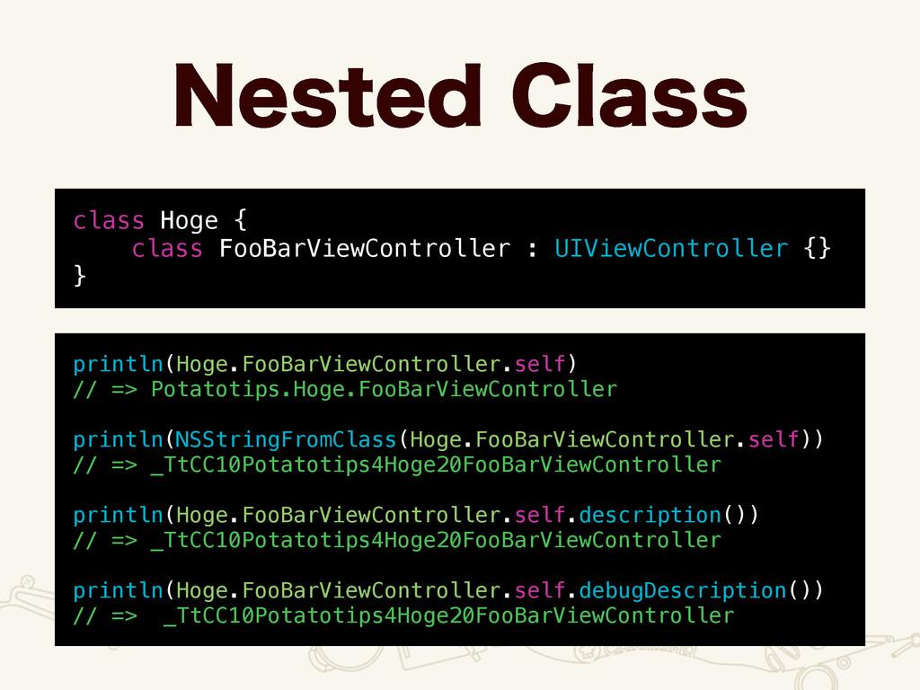 /FTUFE$MBTT class Hoge { class FooBarViewContr...
