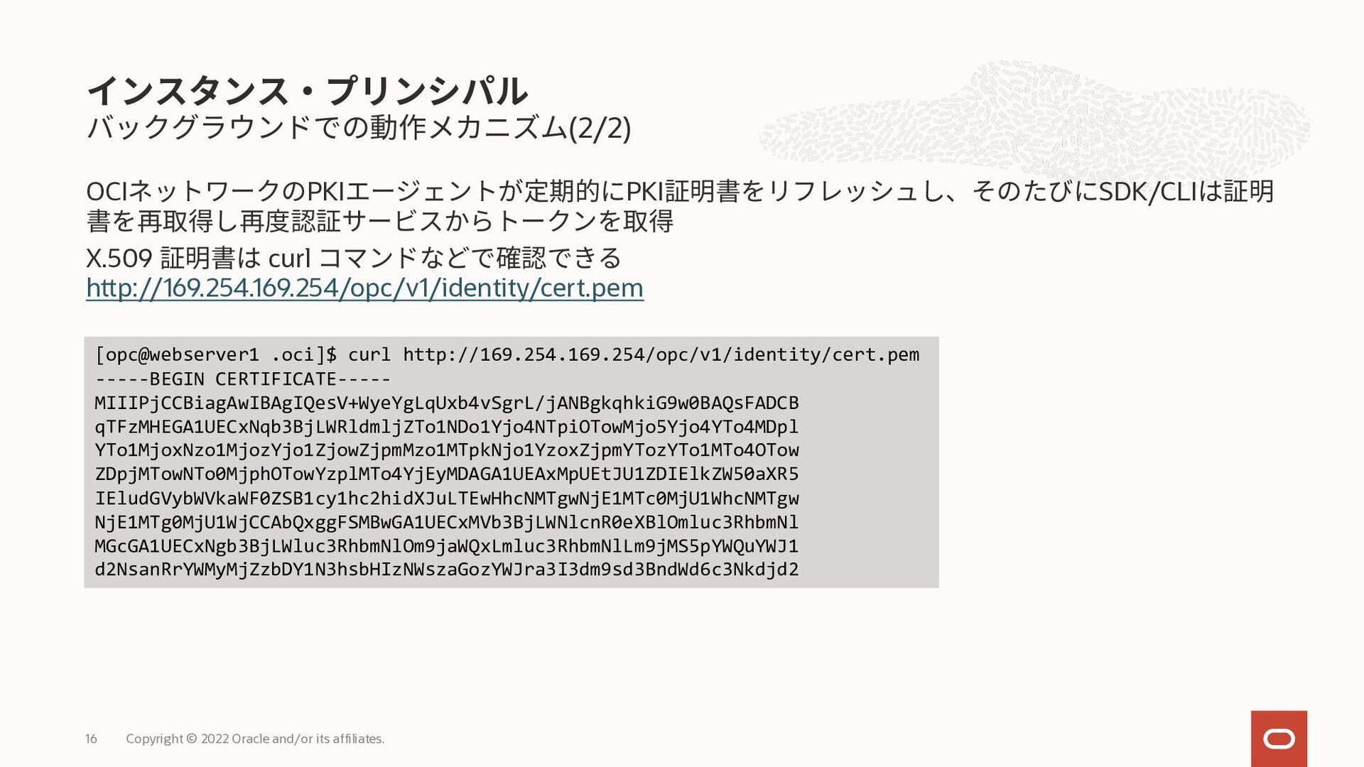 多要素認証(MFA)は、ユーザーのIDを確認するために複数の要素を使用する必要がある認証方法 ...