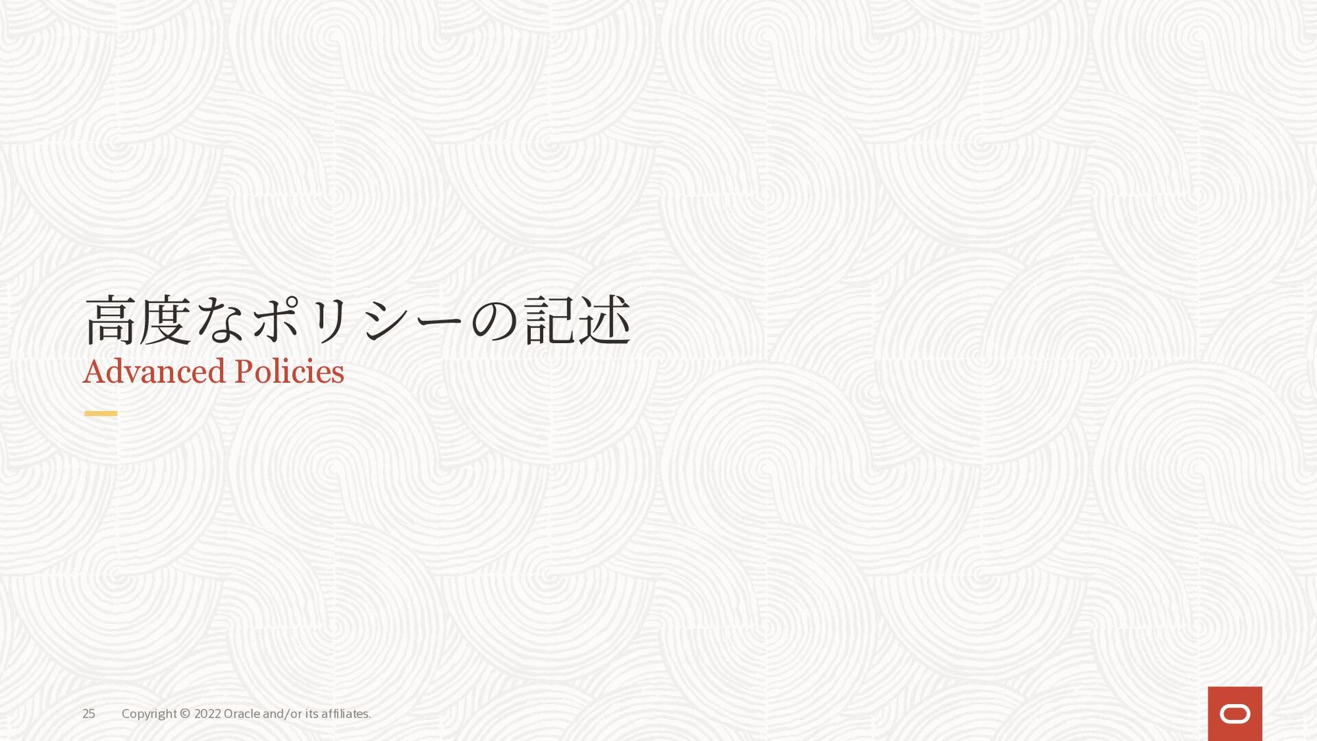 Allow <subject> to <verb> <resource-type> in <l...