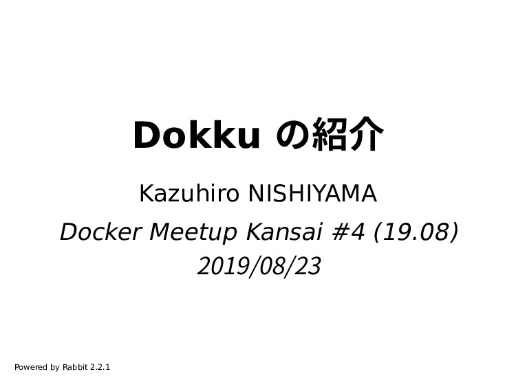 Dokku の紹介 Kazuhiro NISHIYAMA Docker Meetup Kans...