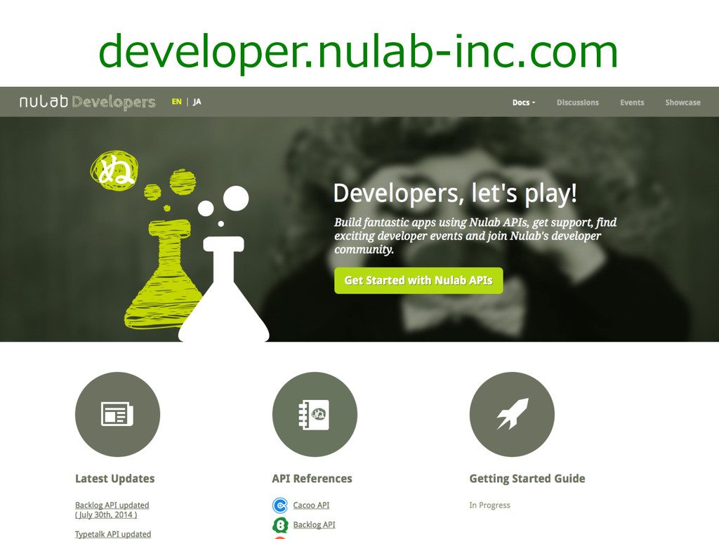 developer.nulab-‐‑‒inc.com