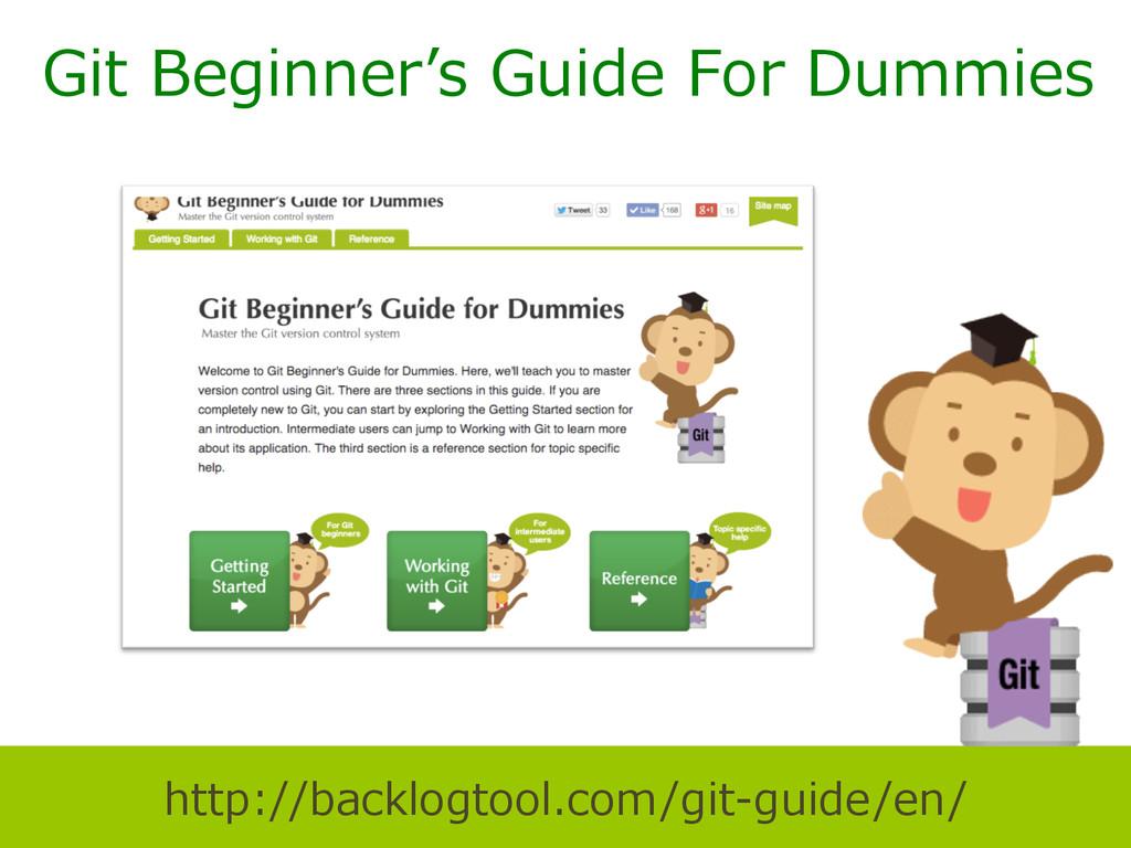 http://backlogtool.com/git-‐‑‒guide/en/ Git Be...