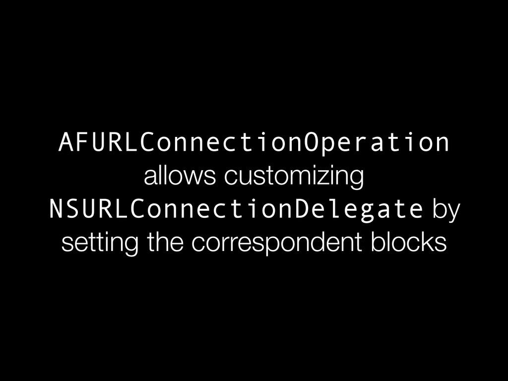 AFURLConnectionOperation allows customizing NSU...