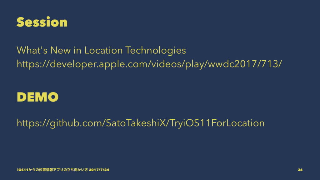 Session What's New in Location Technologies htt...