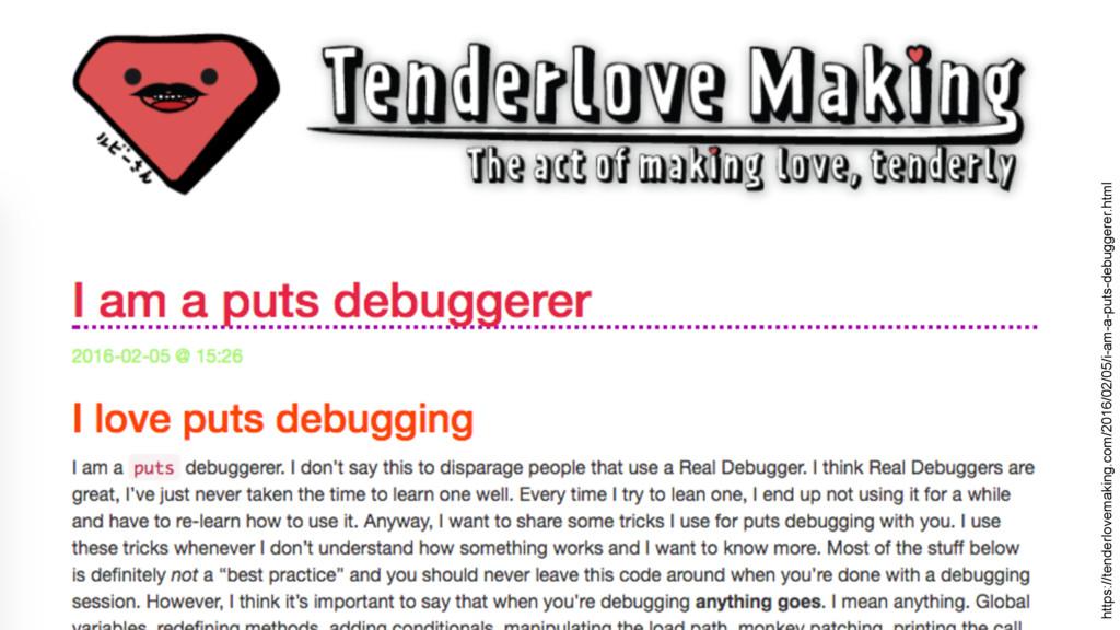 https://tenderlovemaking.com/2016/02/05/i-am-a-...
