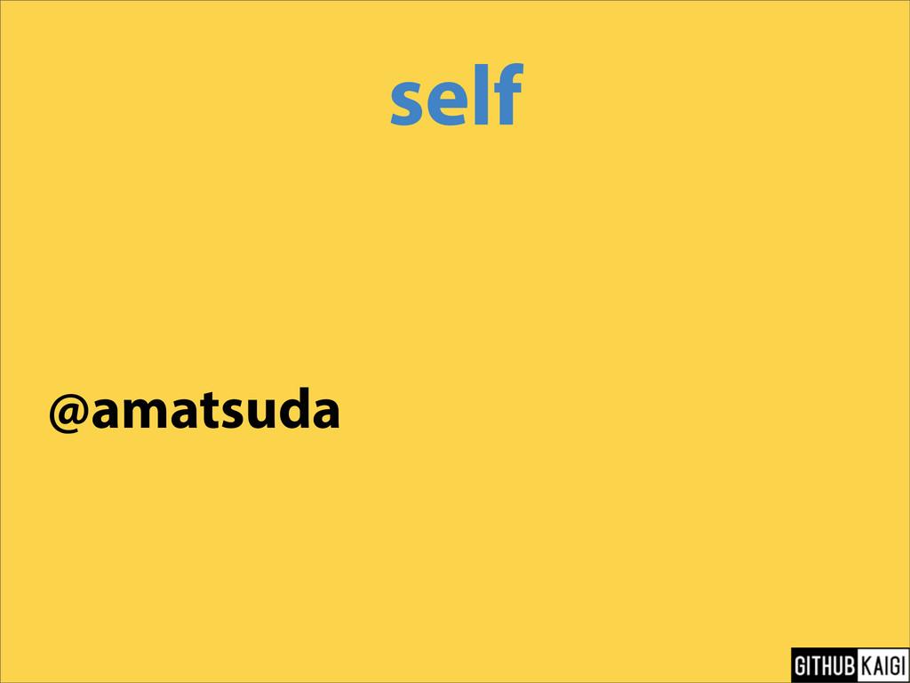 self @amatsuda