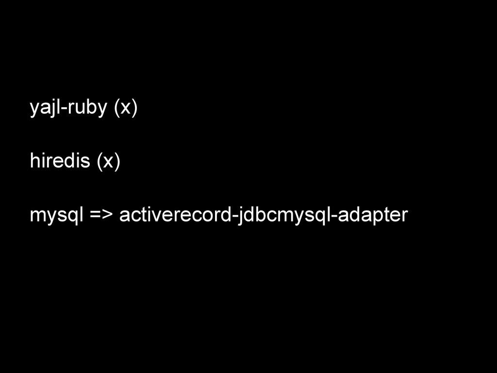 yajl-ruby (x) hiredis (x) mysql => activerecord...