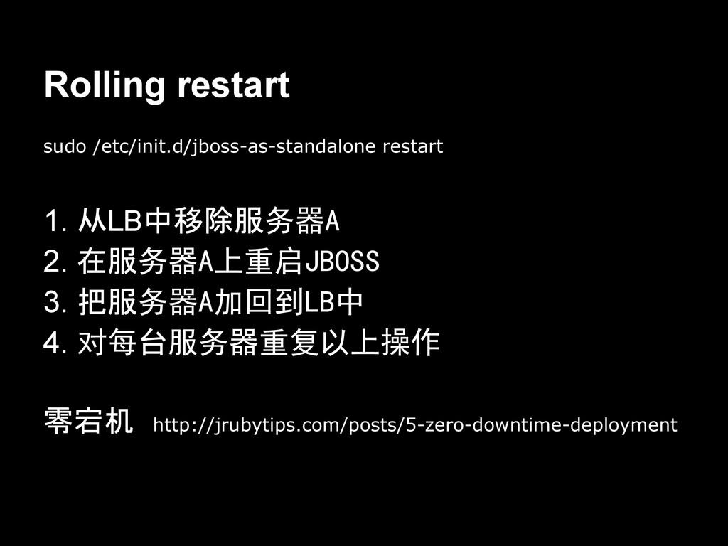 Rolling restart sudo /etc/init.d/jboss-as-stand...