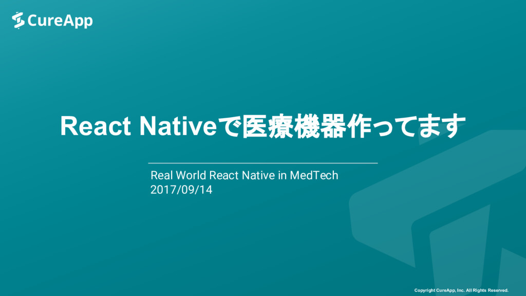 React Nativeで医療機器作ってます Real World React Native ...