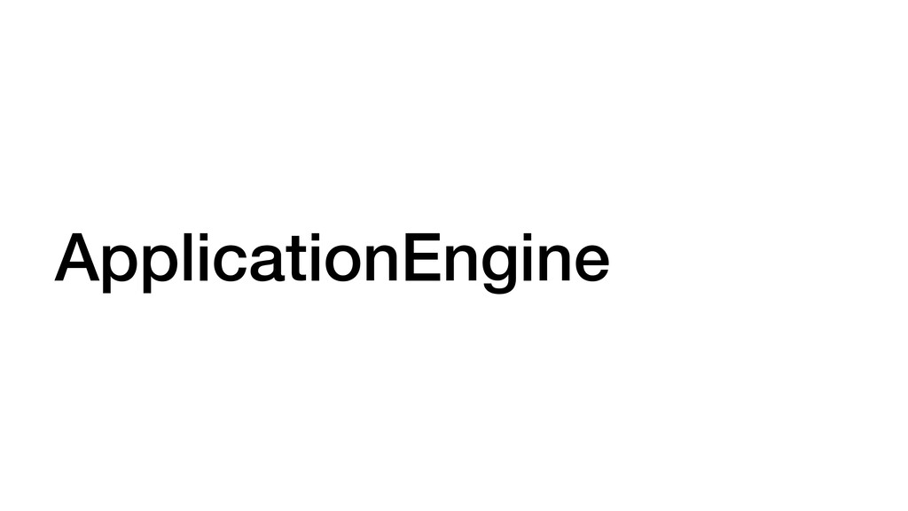ApplicationEngine
