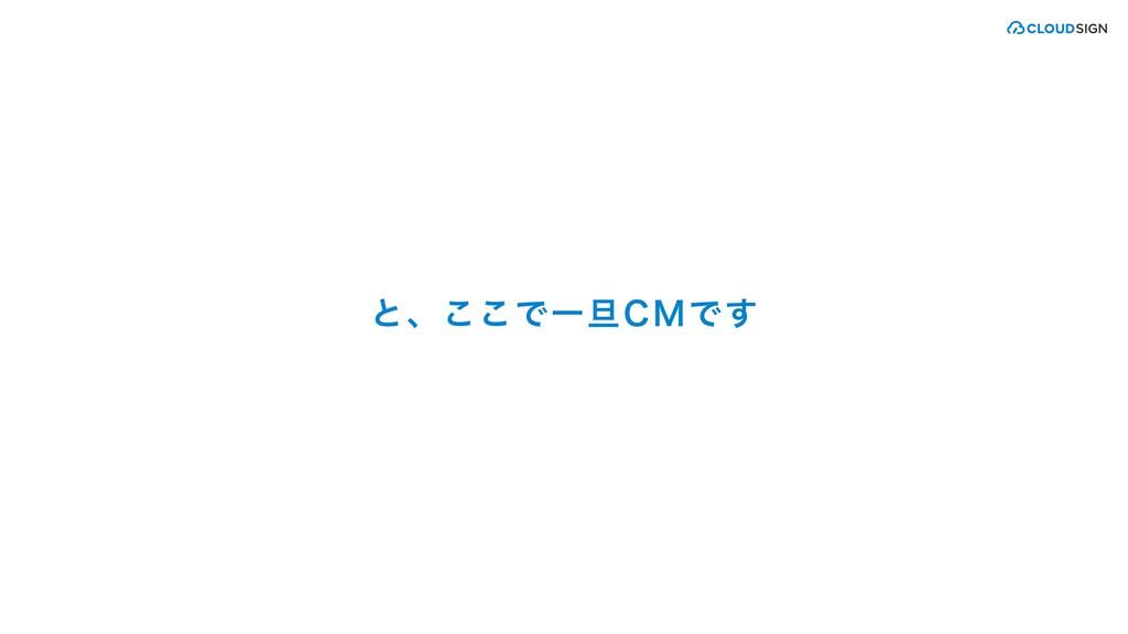 ͱɺ͜͜ͰҰ୴$.Ͱ͢