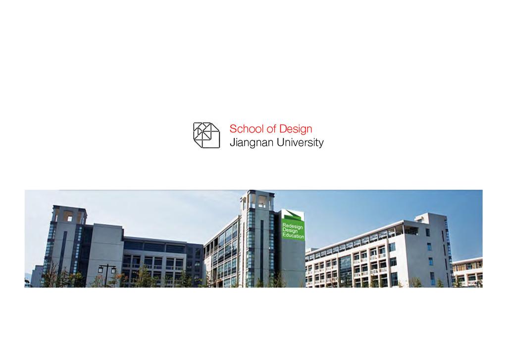 School of Design  Jiangnan University
