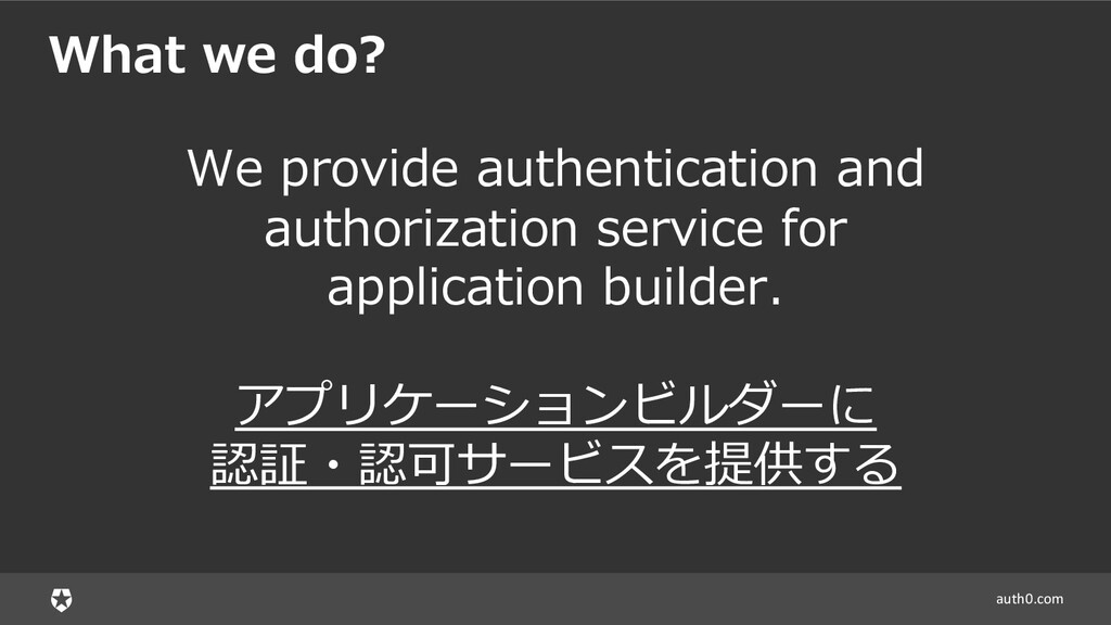 auth0.com We provide authentication and authori...