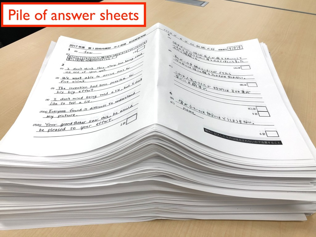 Pile of answer sheets