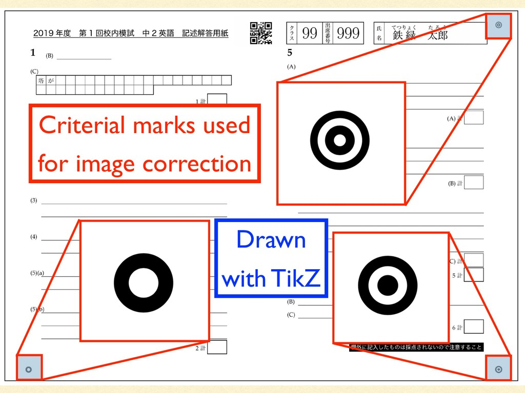 Criterial marks used for image correction Drawn...