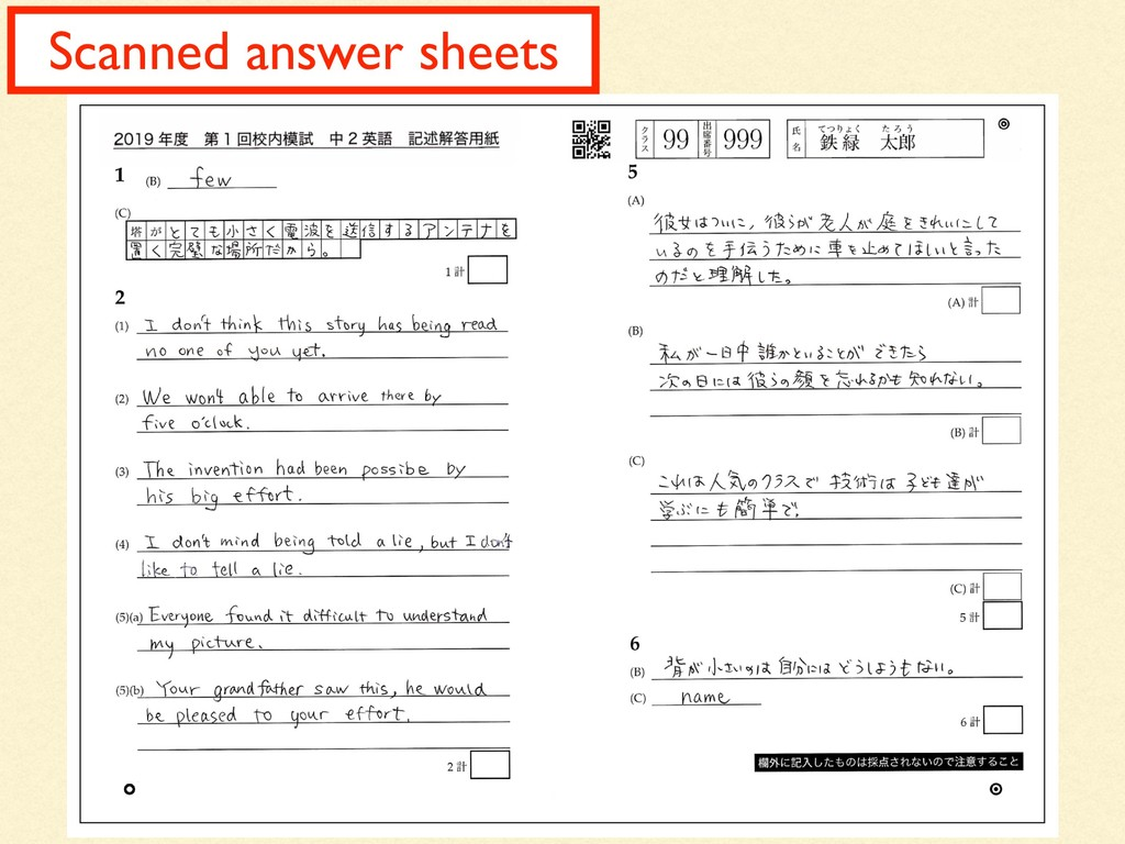 Scanned answer sheets