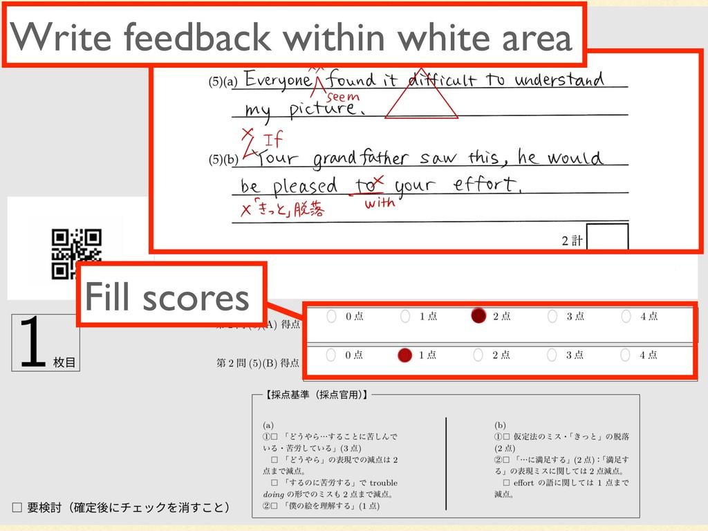Write feedback within white area Fill scores