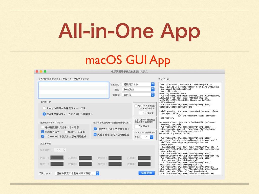 """""""MMJO0OF""""QQ macOS GUI App"""
