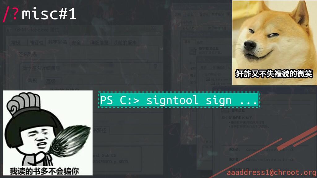 aaaddress1@chroot.org PS C:> signtool sign ... ...