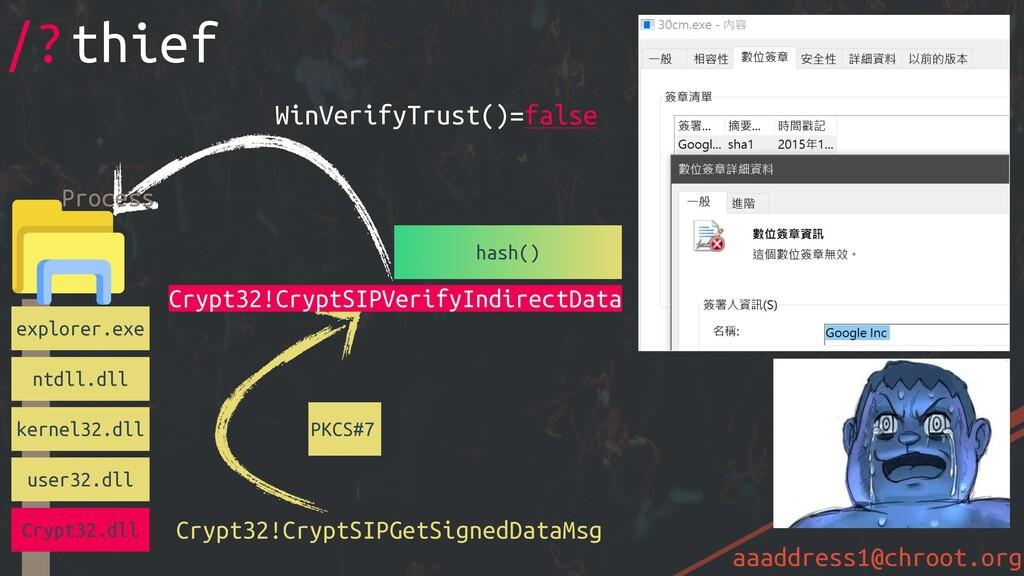 aaaddress1@chroot.org WinVerifyTrust()=false PK...