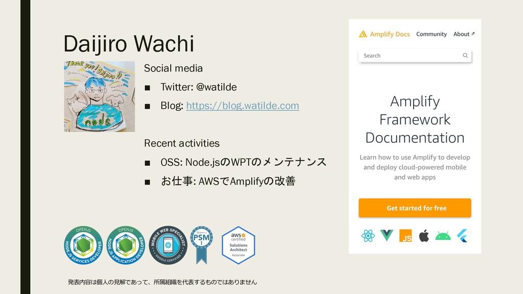Daijiro Wachi Social media ■ Twitter: @watilde ...