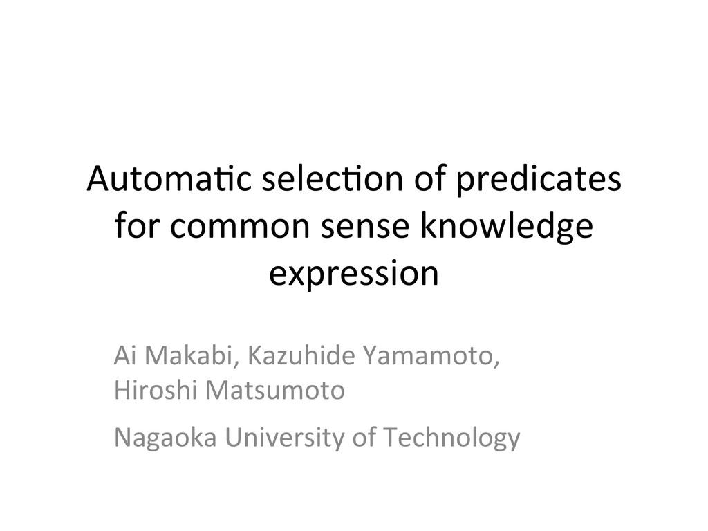 Automa'c selec'on of predicates  fo...