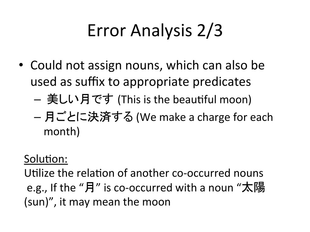 Error Analysis 2/3 • Could not a...