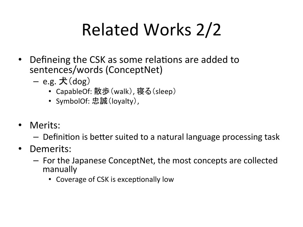 Related Works 2/2 • Defineing the ...