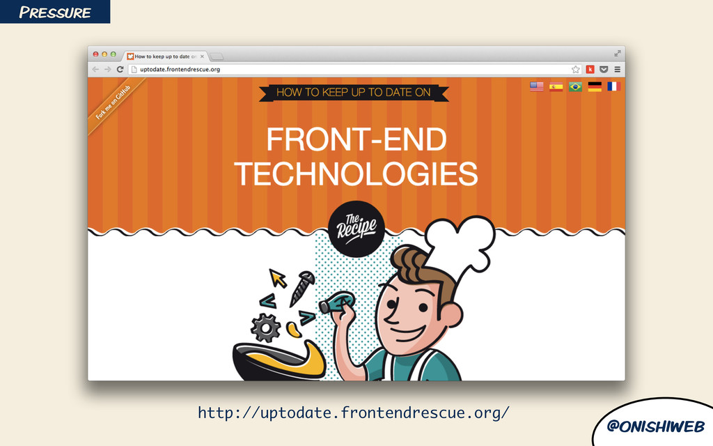 @onishiweb Pressure http://uptodate.frontendres...