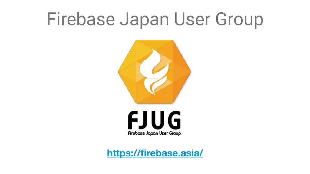 https://firebase.asia/ Firebase Japan User Group