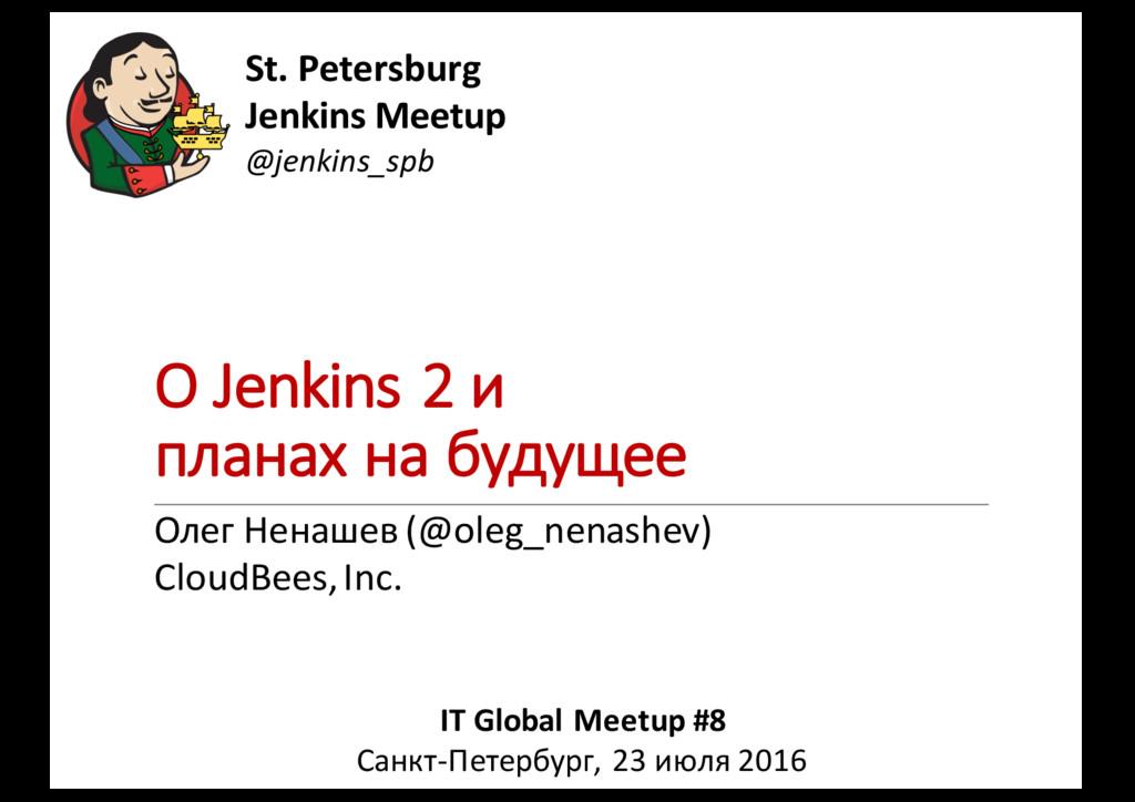 St. Petersburg  Jenkins Meetup @jenkin...