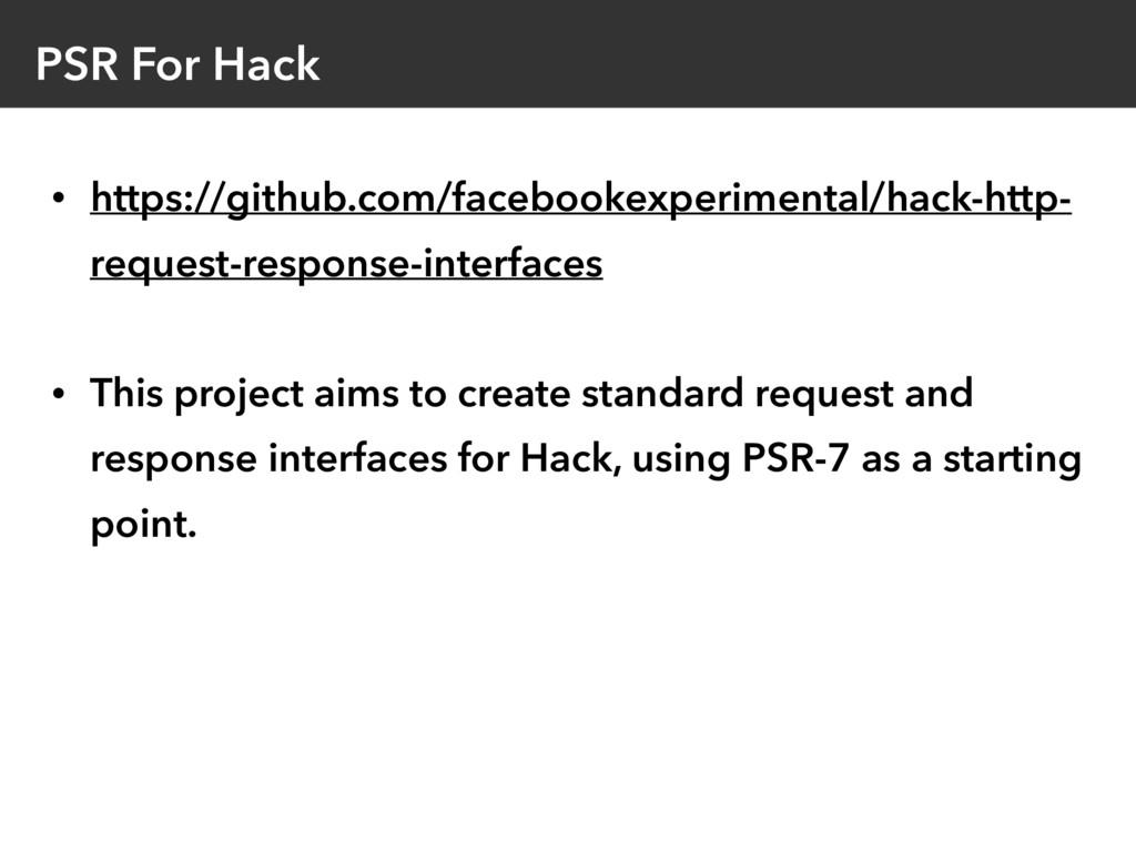 PSR For Hack • https://github.com/facebookexper...