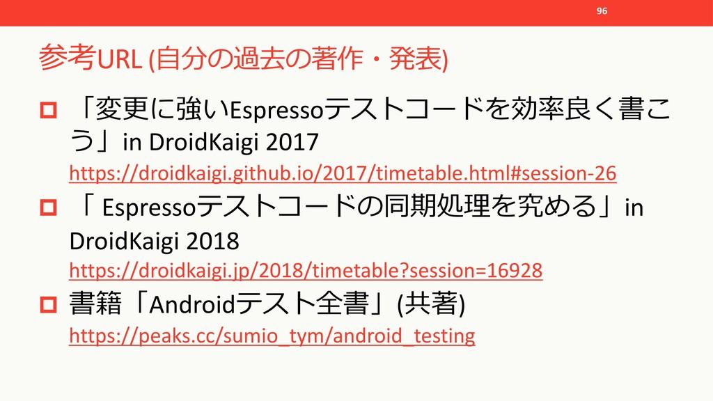 """URL (  ( +) p !) Espresso&#%..."