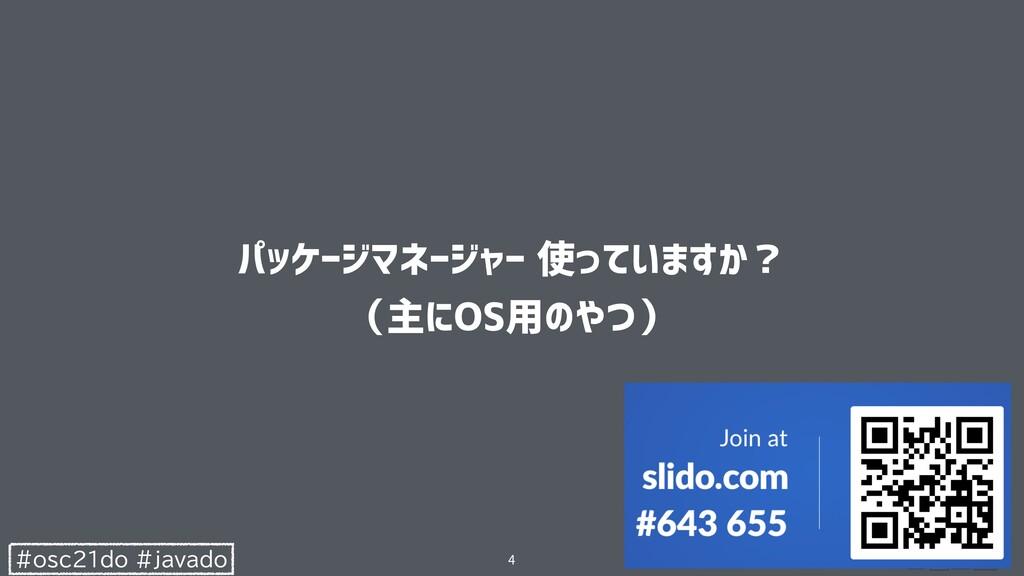 "#osc21do #javado !""#$%&'$%($0tun1r5.vw 789xyz,{..."