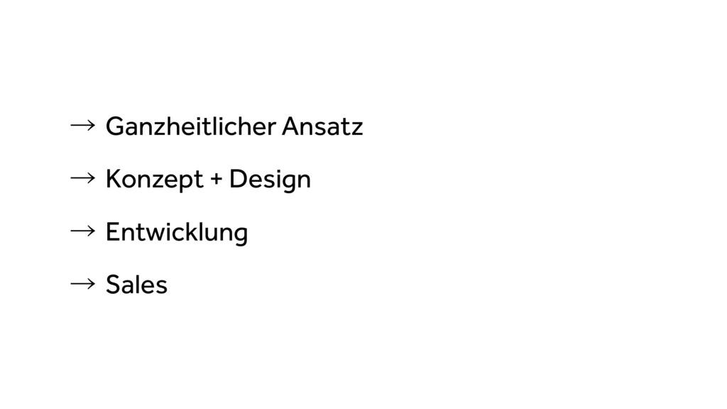 ˠGanzheitlicher Ansatz ˠKonzept + Design ˠEn...