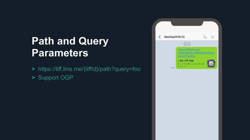 Path and Query Parameters > https://liff.line.m...