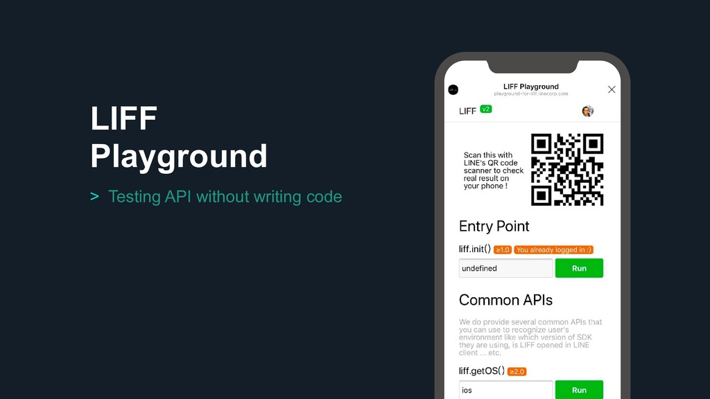 LIFF Playground > Testing API without writing c...