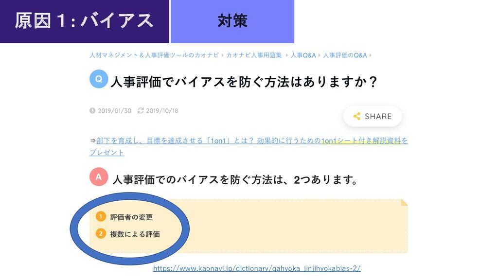 https://www.kaonavi.jp/dictionary/qahyoka_jinji...