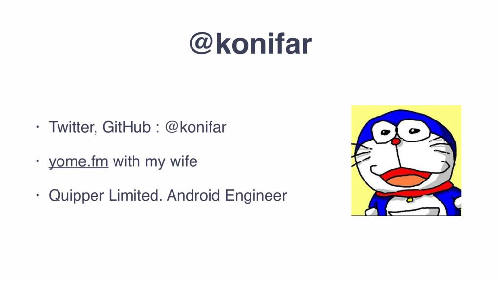 @konifar • Twitter, GitHub : @konifar • yome.fm...