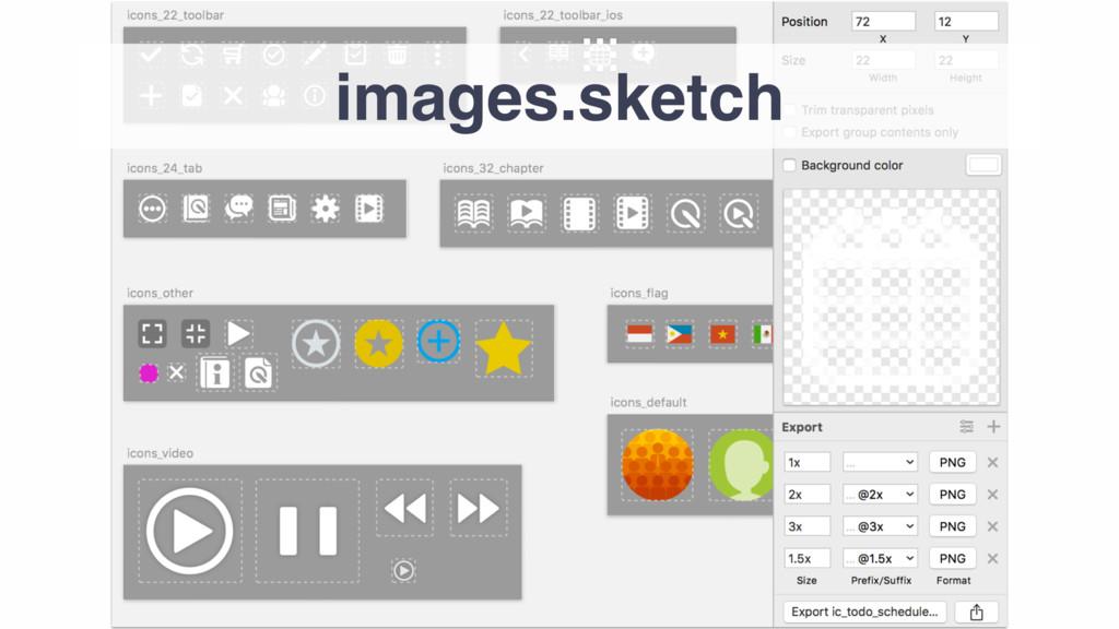 images.sketch