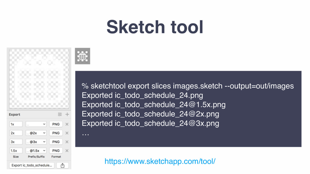 Sketch tool 